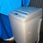 ハイセンス 全自動洗濯機 HW-G75A