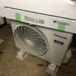パナソニックCS-EX229C-Wのご依頼 電気解約でも、動作確認環境を用意できます。