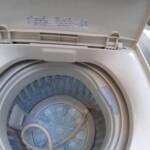 無印 5.0kg 全自動洗濯機 MJ-W50A