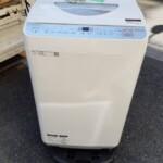 洗濯乾燥機 シャープ ES-TX5B-N 出張対応いたしました。