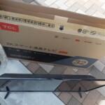 TCL 32型 液晶テレビ 32S515 2020