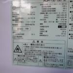 AQUA(アクア) 2ドア冷蔵庫 AQR-13J