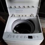 アマダナ 全自動洗濯機 AT-WM45B