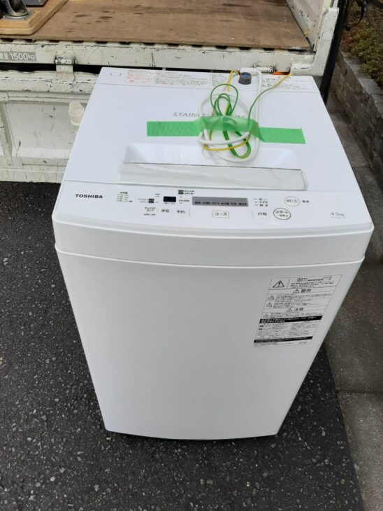 全自動洗濯機 東芝 AW-45M7 査定いたしました
