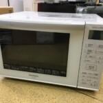 Panasonic(パナソニック)オーブンレンジ NE-MS236-W