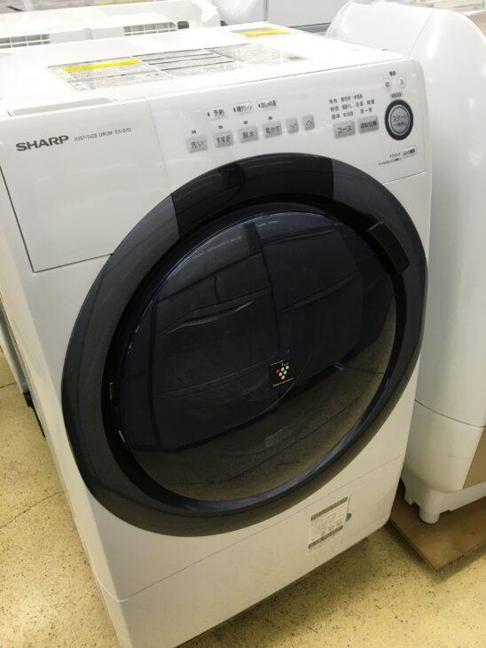 ドラム式洗濯乾燥機 シャープ ES-S7D-WL 高額査定!