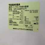 TOSHIBA(東芝) 6ドア冷蔵庫 GR-G48FS