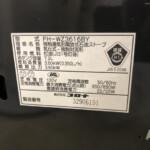 コロナ(CORONA) 石油ストーブ FH-WZ3616BY