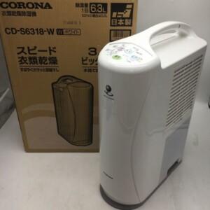 除湿器 コロナ CD-S6318