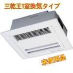 浴室乾燥機 TOTO 三乾王 TYB211G 天井埋め込みタイプ