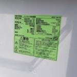 アイリスオーヤマ 2ドア冷蔵庫 IRSD-14A 2020