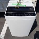 Haier(ハイアール)全自動洗濯機 JW-C55D 2019