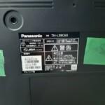 Panasonic(パナソニック) 39型液晶テレビ  TH-L39C60 2013