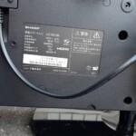 SHARP(シャープ) 32型液晶テレビ  LC-32H30 2016