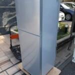 SHARP(シャープ) 225L 2ドア冷蔵庫 SJ-D23C 2017