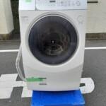 ドラム式洗濯乾燥機を査定しました