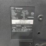 SHARP(シャープ)アクオス 24型液晶テレビ LC-24P5 2017
