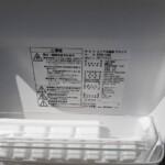 ニトリ 106L 2ドア冷蔵庫 NTR-106 2019