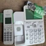 Panasonic(パナソニック)コードレス電話機 VE-GD72DL