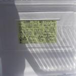 SHARP(シャープ)137L 2ドア冷凍冷蔵庫 SJ-D14F-W 2020