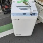 SHARP(シャープ)5.5kg 全自動電気洗濯乾燥機 ES-TX5D-S 2020