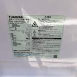 TOSHIBA(東芝)153L 2ドア冷凍冷蔵庫 GR-P15BS(W) 2019