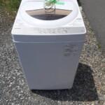 TOSHIBA(東芝) 5.0キロ 全自動洗濯機 AW-5G8 2020