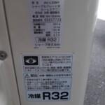 SHARP(シャープ)2.2KW ルームエアコン AY-L22N-W 2020