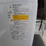 AQUA(アクア)10.0キロ 全自動洗濯機 AQW-GTW100J 2020