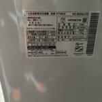HITACHI(日立)7.0キロ 全自動洗濯機 BW-V70E 2019