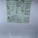 AQUA(アクア) 126L 2ドア冷凍冷蔵庫 AQR-13J 2020年