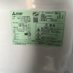SHARP(シャープ) 146L 2ドア冷凍冷蔵庫 MR-P15E-B1 2020