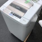 日立 全自動洗濯機 BW-9SV