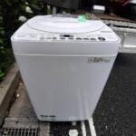 洗濯機を含む家電製品の出張サービスをいたしました