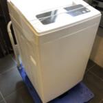 アイリスオーヤマ 全自動洗濯機 IAW-T501