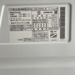 HITACHI(日立)10.0キロ ドラム式洗濯乾燥機 BD-SG100CL 2019