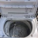 Panasonic(パナソニック) 6.0キロ 全自動洗濯機 NA-F60B9 2016