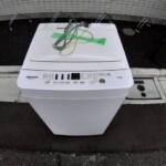 ハイセンス 5.5キロ 全自動洗濯機 HW-T55D 2020