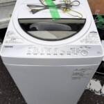 TOSHIBA(東芝) 6.0キロ 全自動洗濯機 AW-6G6-W 2019