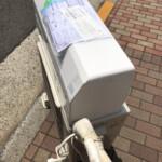 FUJITSU(富士通)2.2KW ルームエアコン AS-C22H-W 2018
