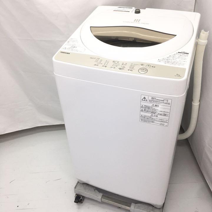 東芝 全自動洗濯機 AW-5G8