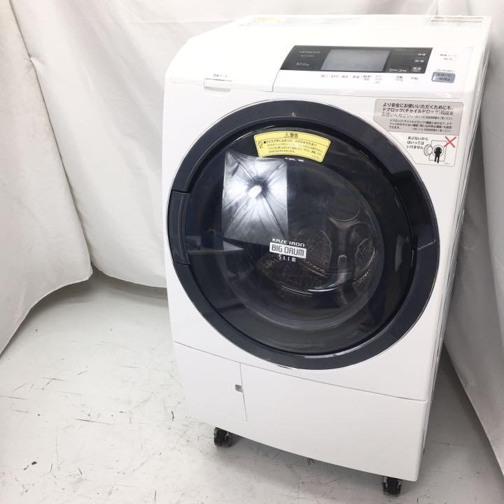 日立 ドラム式洗濯乾燥機 BD-S3800L