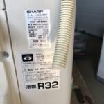SHARP(シャープ) 14畳用  ルームエアコン AY-L40S-W 2020