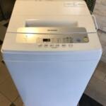 IRIS OHYAMA(アイリスオーヤマ) 5.0キロ 全自動洗濯機 IAW-T502E 2019