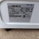 リンナイ ガスコンロ KGM64MT2R 2018年製