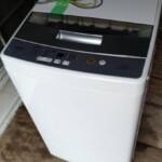 AQUA(アクア) 4.5キロ 全自動洗濯機 AQW-S45G 2019年製