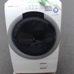 ドラム式洗濯乾燥機の出張査定で、港区へ行きました。