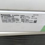 Panasonic(パナソニック)2.8KW ルームエアコン CS-X280D-W 2019年製