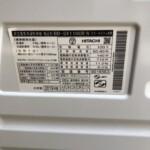 HITACHI(日立)11.0キロ ドラム式洗濯乾燥機 BD-SX110CR 2019年製