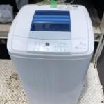 Haier(ハイアール)5.0キロ 全自動洗濯機 JW-K50K-W 2017